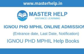 IGNOU PHD-MPHIL Online Admission