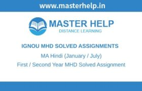 Ignou MA Hindi Solved Assignment