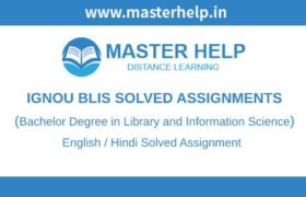 Ignou BLIS Solved Assignment